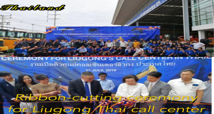 The Initial Construction of Liugong Overseas Customer Service System Has Achieved a Great Success.